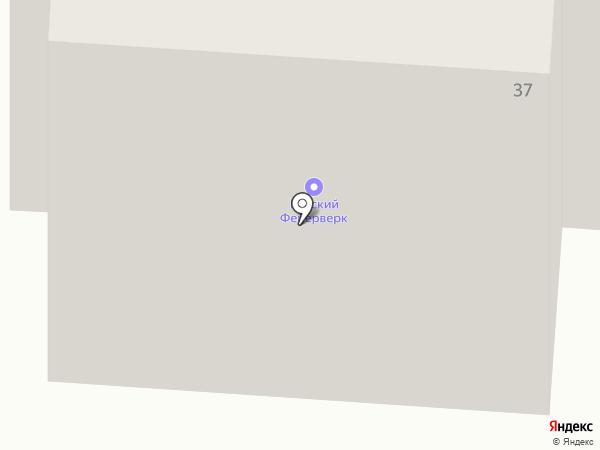 Новостройки на карте Фролов