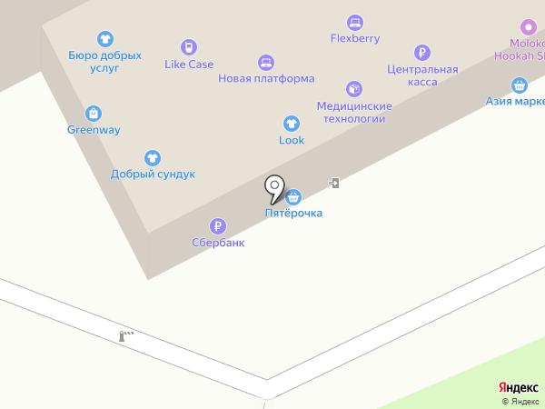 Фотомакс на карте Перми