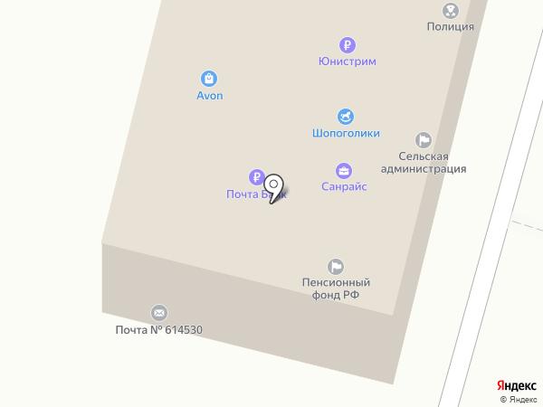 Почтовое отделение на карте Фролов