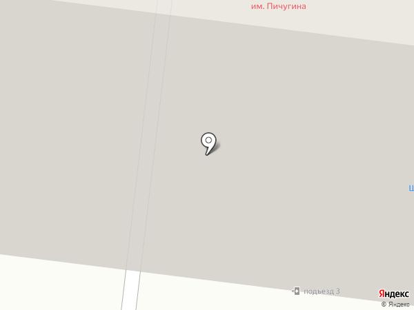 Бизнес-Кредит на карте Перми