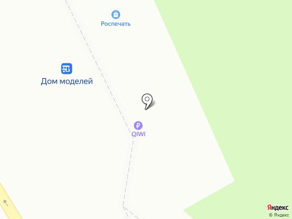 Мастерская по изготовлению ключей и ремонту обуви на карте Перми