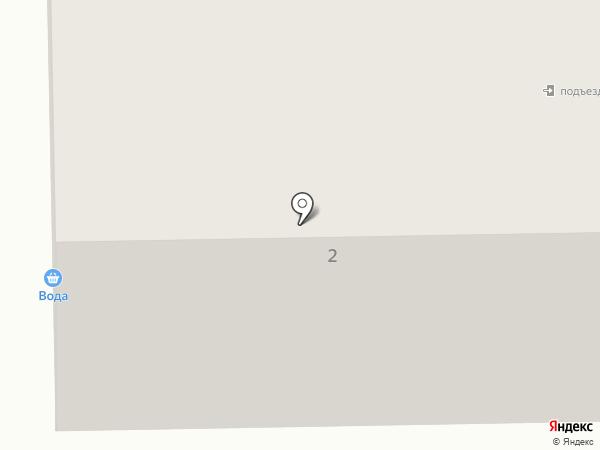 Фроловская сельская врачебная амбулатория на карте Фролов