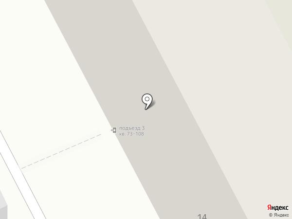 НОВОСЁЛЫ на карте Перми