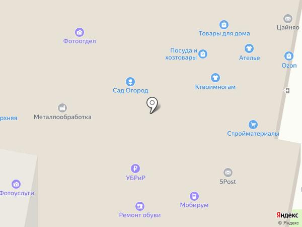 Мегафон на карте Перми