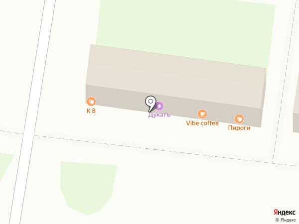 Мясная лавка на карте Перми