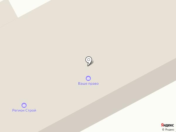 Алекс-Про на карте Перми