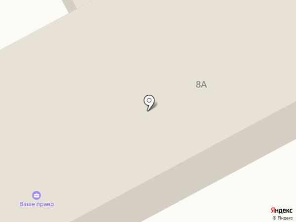 Форсаж-Строй на карте Перми