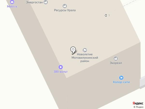 ПРАВИЛЬНОЕ РЕШЕНИЕ на карте Перми