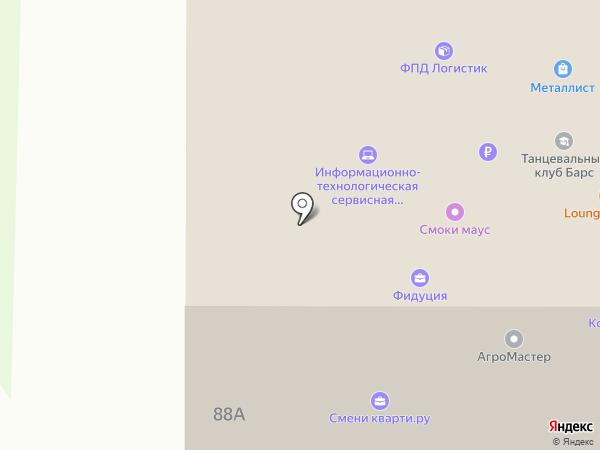 Бизнес-сервис на карте Перми