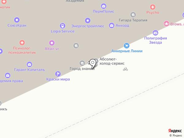 ЗВЕЗДА на карте Перми