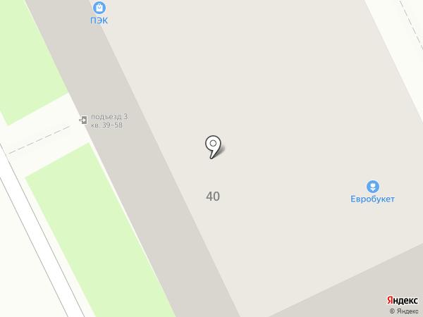 СДЭК на карте Перми