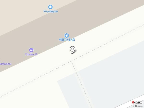 Мегахенд на карте Перми