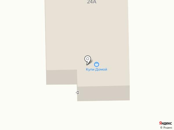Арина на карте Лобаново