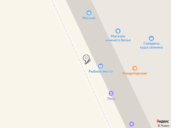 Bella на карте Перми