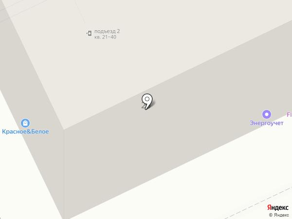 Грундфос на карте Перми