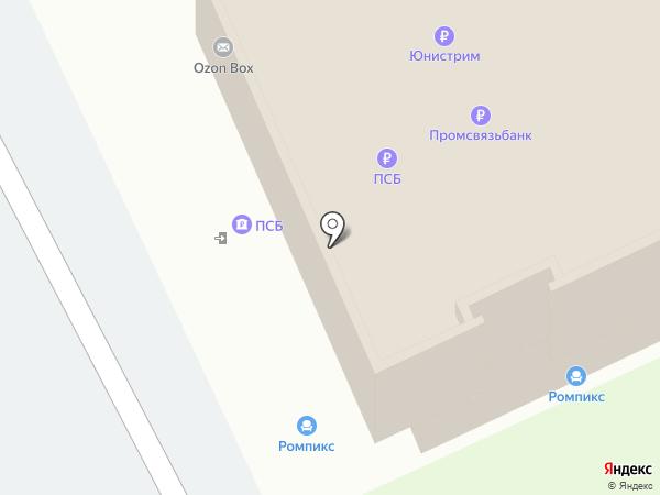 Платежный терминал, Промсвязьбанк, ПАО на карте Перми