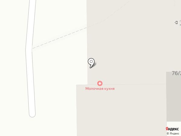 Молочная кухня на карте Перми