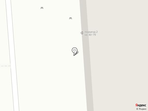 Камелия на карте Перми