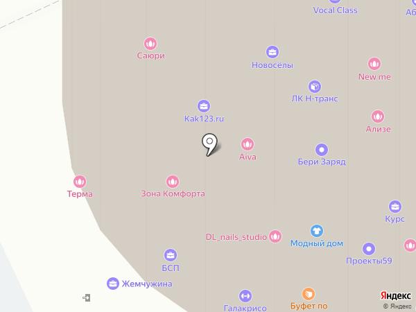 Три желания на карте Перми