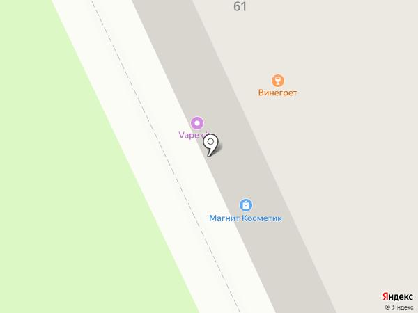 Натали на карте Перми