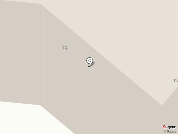 Стройсталь на карте Перми