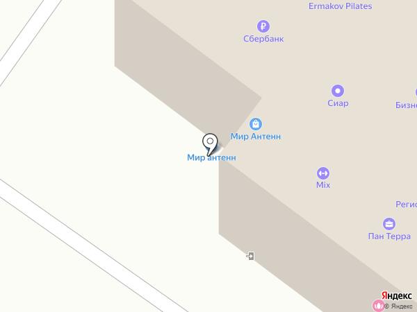 ТехЦентр Электро на карте Перми