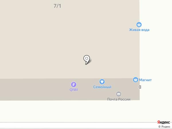Ultra shop на карте Перми