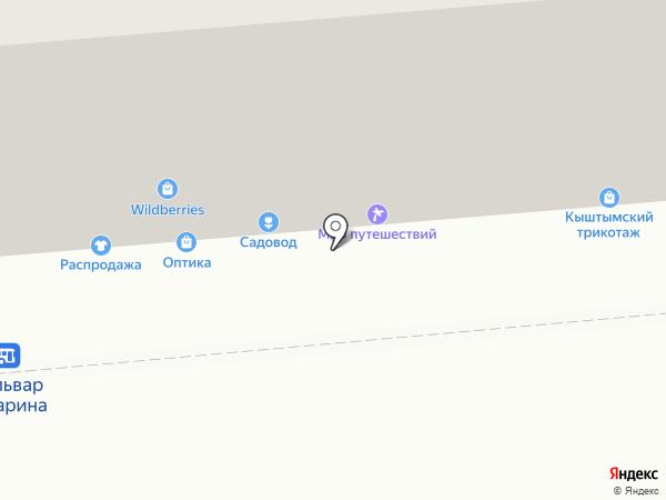 Магазин товаров для садоводов на карте Перми