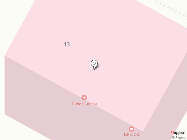 Поликлиника на карте Лобаново
