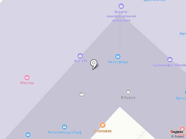 Радио Maximum на карте Перми