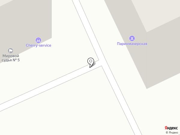 Магазин обуви и спецодежды на карте Перми
