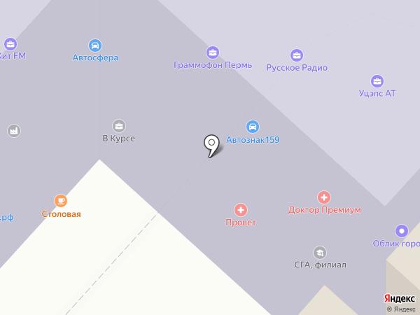 Умней на карте Перми