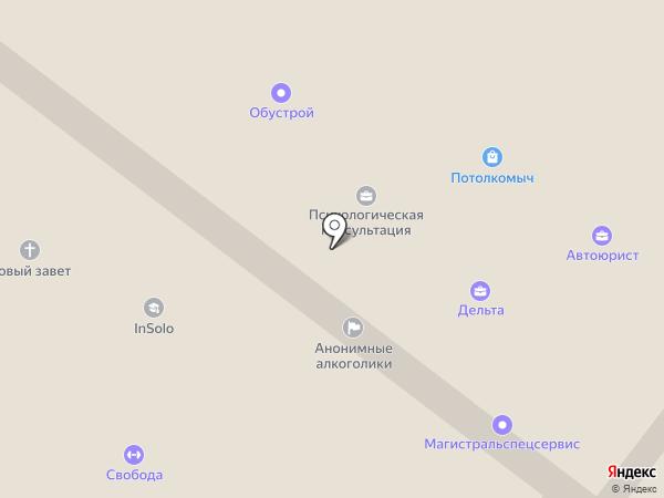 ПермКомСтрой на карте Перми