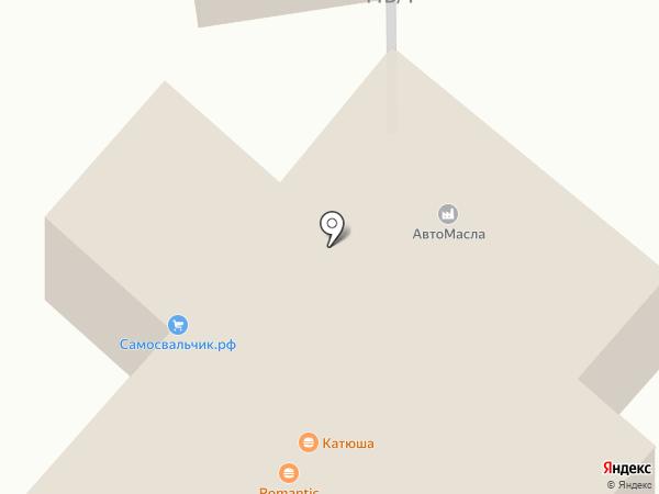 Центр авторемонта на карте Лобаново