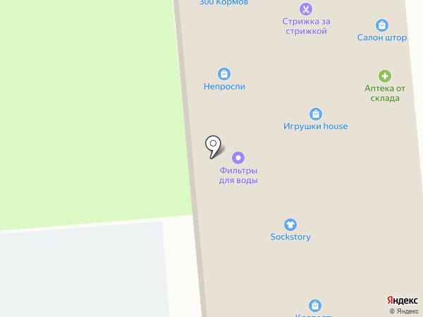 Акварель-М на карте Перми