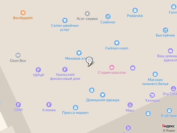 Агат на карте Перми