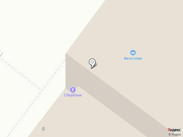ЗаBEERай на карте Перми