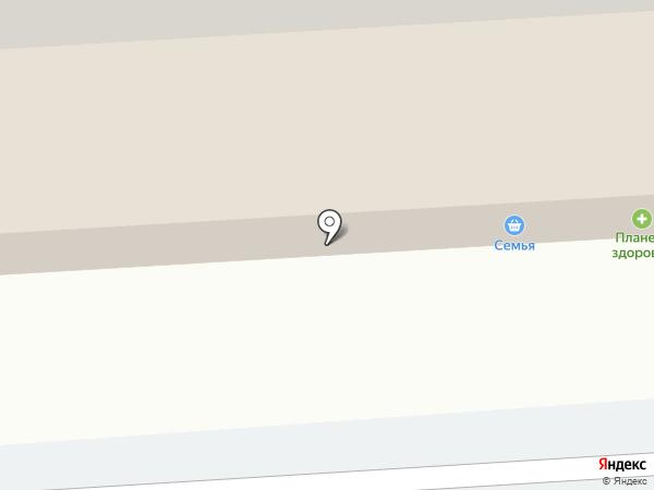 Комиссионный магазин на карте Перми