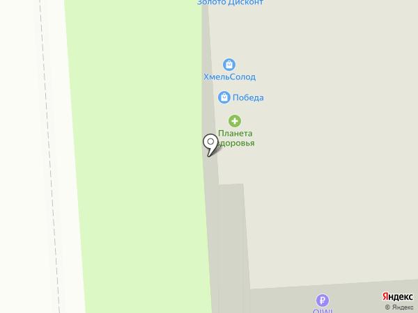 Магазин канцелярских товаров на карте Перми