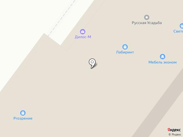 Epson принтсервис на карте Перми