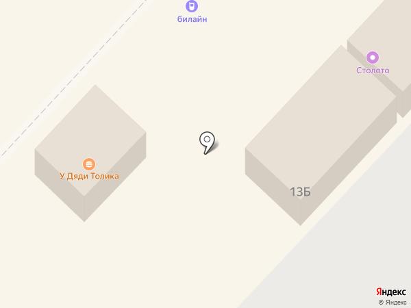 У дяди Толика на карте Перми