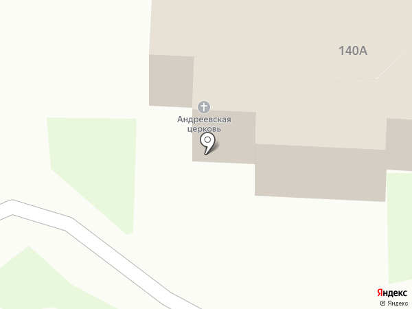 Храм во имя святого апостола Андрея Первозванного на карте Перми