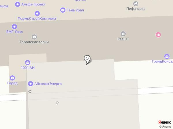 ХоббиКейс на карте Перми