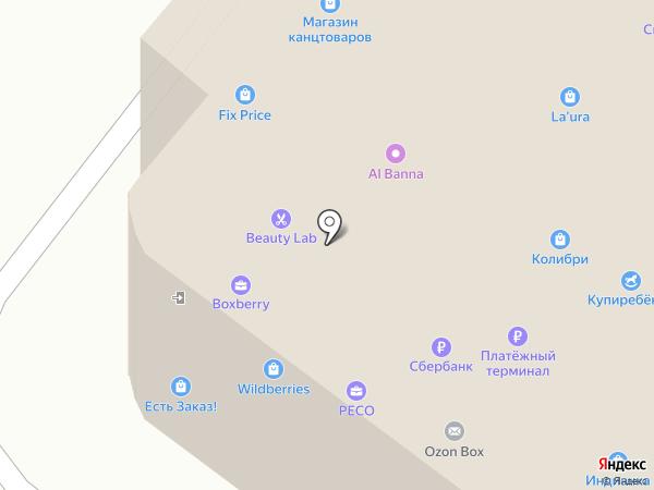 Stil+XL на карте Перми