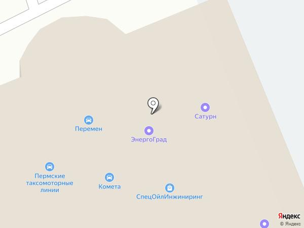 Регион 159 на карте Перми