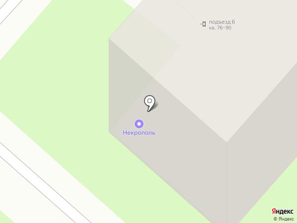 Виктория на карте Перми