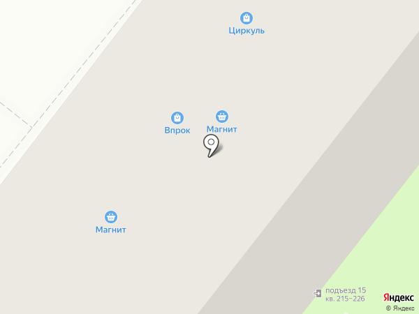 Софья на карте Перми