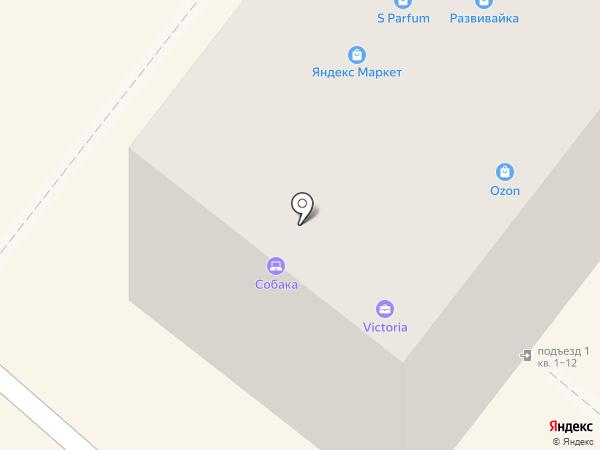 Магазин кожгалантереи на карте Перми