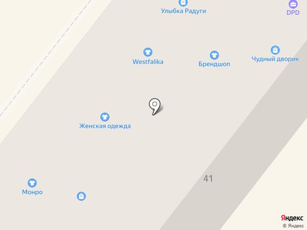 Магазин чулочно-носочных изделий на карте Перми
