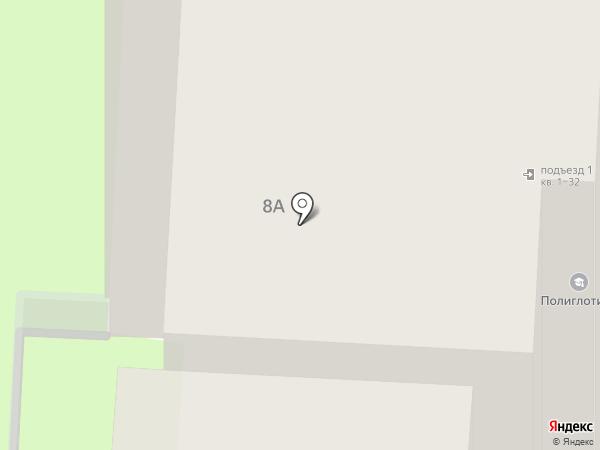 Авега-Тур на карте Перми